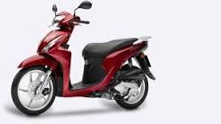 Honda Vision (LL19 ENW)