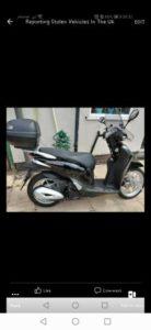 Honda @125 (MK64 YBL)